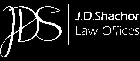 final-logo-JDS-Eng_600px
