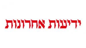 ידיעות אחרונות לוגו